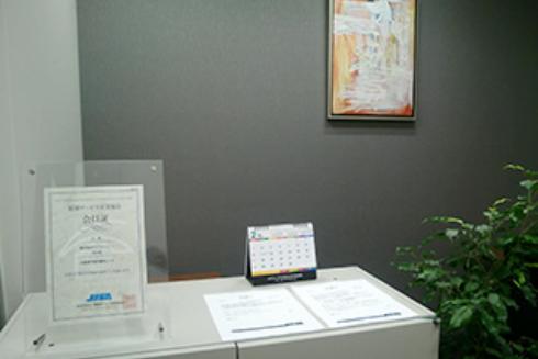汐留オフィス内観受付の写真